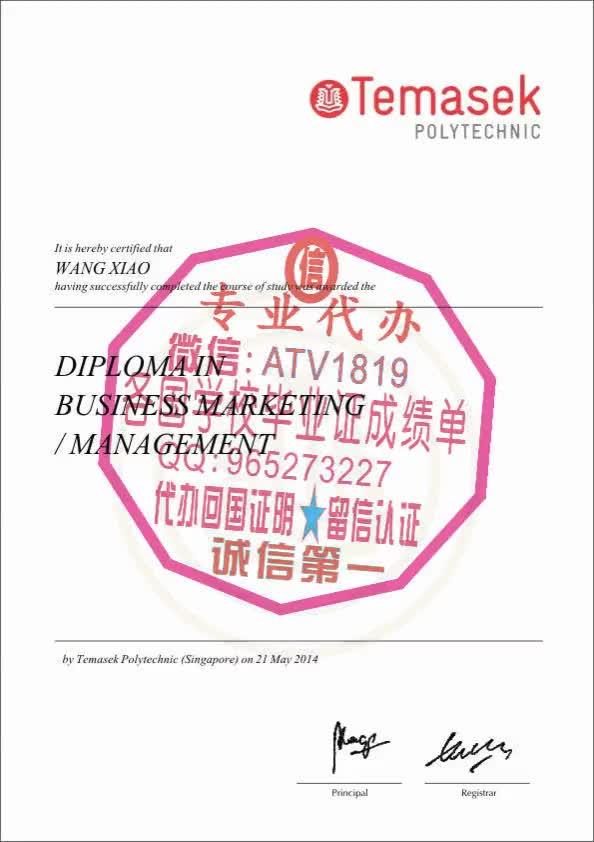 Watch and share 办个假回国学历认证证书[WeChat-QQ-507067086]各种证件制作 GIFs on Gfycat