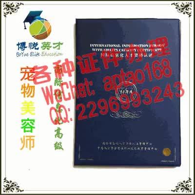 Watch and share 8ywe2-哪里能办银行风险与监管国际证书V【aptao168】Q【2296993243】-txdr GIFs by 办理各种证件V+aptao168 on Gfycat