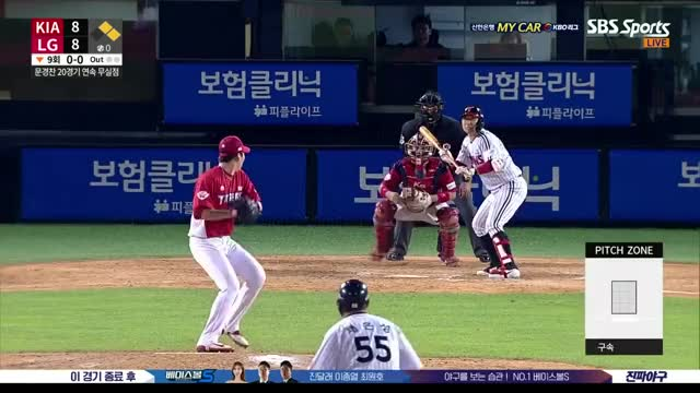 Watch 이성우 끝내기 GIF by 노승호 (@nsh880329) on Gfycat. Discover more related GIFs on Gfycat