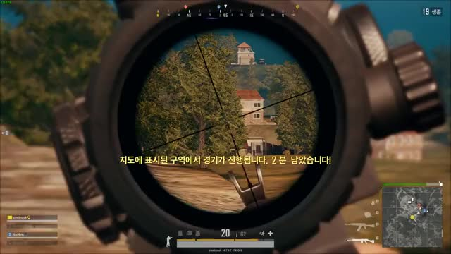 Watch [SHANA]PLAYERUNKNOWN'S BATTLEGROUNDS 2018.09.23 - 06.27.51.14.DVR GIF by V  (@edgaargon1) on Gfycat. Discover more [shana]playerunknownsbattlegrounds GIFs on Gfycat