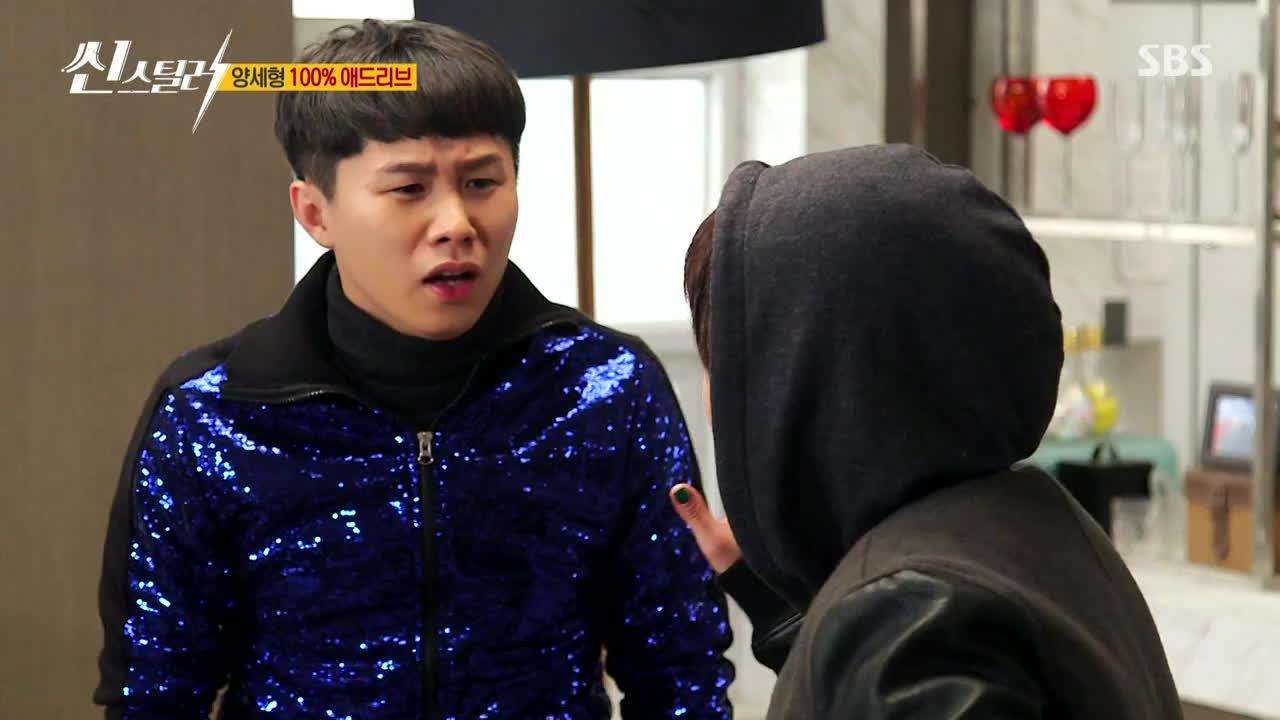 koreanvariety, Kang Ye-won & Yang Se-hyung GIFs
