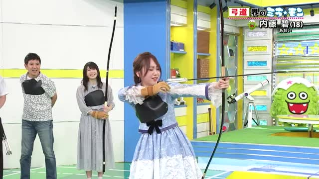 Watch and share Archery GIFs by yoossi on Gfycat