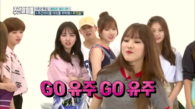 Watch and share Weekly Idol GIFs and Girl Group GIFs on Gfycat