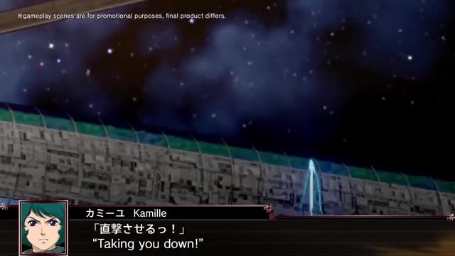 Watch Super Robot Wars X - PV1 (ENGLISH) GIF by Amiyat (@soutien) on Gfycat. Discover more related GIFs on Gfycat