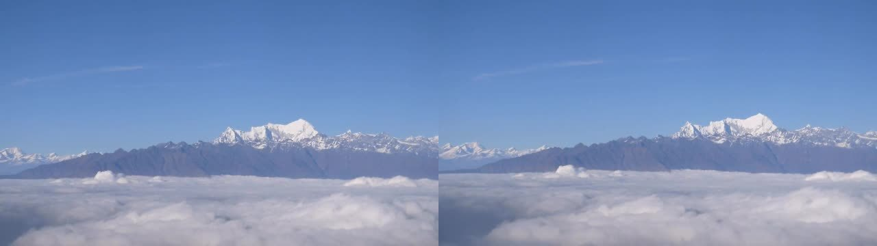 crossview, flight, Above the Clouds (Crossview Conversion) GIFs