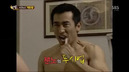Watch brushing teeth full of fury GIF by @sergeant_im on Gfycat. Discover more cha in pyo GIFs on Gfycat