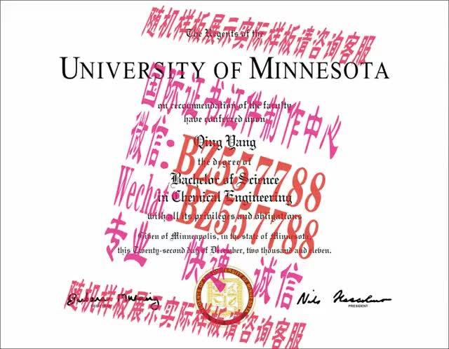 Watch and share 做个假的流通科学大学毕业证成绩单[咨询微信:BZ557788]办理世界各国证书证件 GIFs on Gfycat