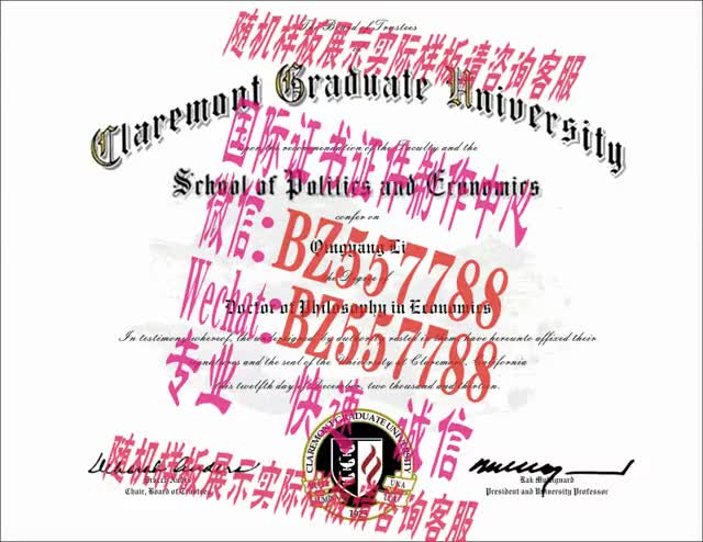 Watch and share 做个假的梅花女子大学毕业证成绩单[咨询微信:BZ557788]办理世界各国证书证件 GIFs on Gfycat