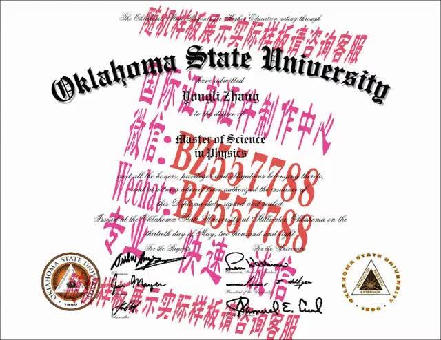 Watch and share 购买大阪产业大学毕业证成绩单[咨询微信:BZ557788]办理世界各国证书证件 GIFs on Gfycat