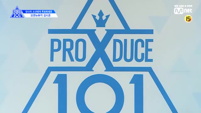 Watch and share Mnet Official GIFs and Produce101 GIFs by lala_bnm on Gfycat