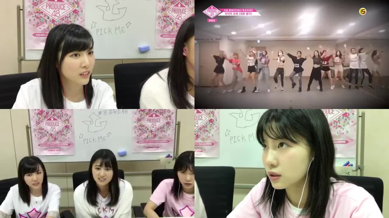 Watch Produce 48 Eng Sub Gifs Search | Search & Share on Homdor