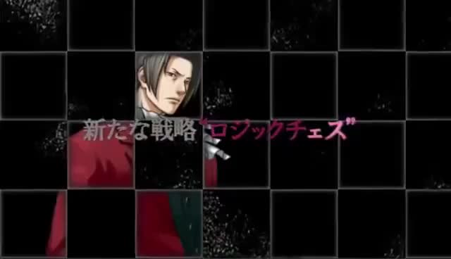 Watch AAI2: Edgeworth plays chess! GIF on Gfycat. Discover more Ace Attorney, Miles Edgeworth, Shelly De Killer GIFs on Gfycat