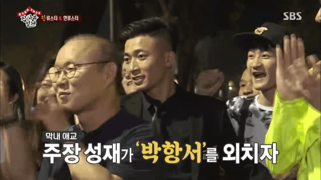 Ngộ Không Lee Seung Gi đánh rơi hình tượng mỹ nam chỉ vì ăn chanh Việt Nam