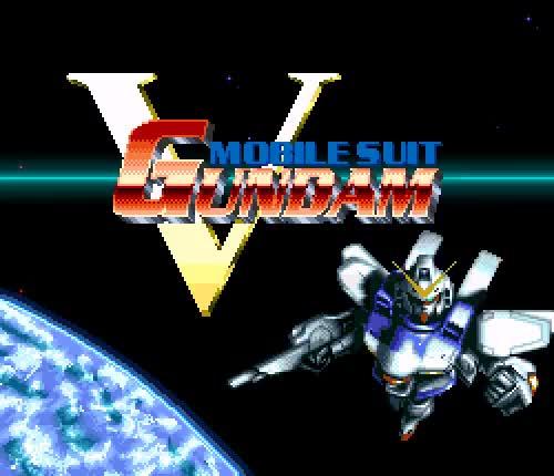 Watch and share Super Famicom GIFs and Gundam GIFs on Gfycat