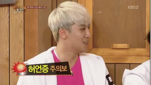Watch すんちゃん GIF on Gfycat. Discover more BIGBANG, seungri GIFs on Gfycat