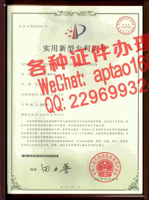 Watch and share C08sk-乌海职业技术学院毕业证办理V【aptao168】Q【2296993243】-b1pd GIFs by 办理各种证件V+aptao168 on Gfycat