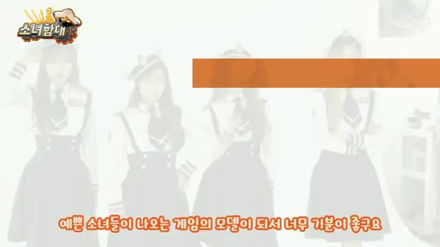 Watch and share Lovelyz GIFs and 러블리즈 GIFs by 러블리즈 on Gfycat