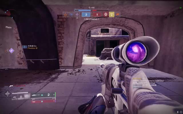 Watch and share Destiny 2 2021-04-01 18-18-46 GIFs by lucasrhee06 on Gfycat