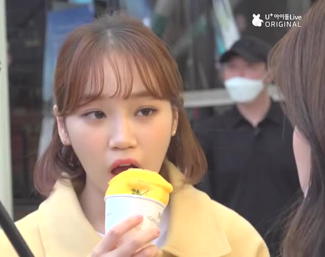 Watch and share Chaewon Eating Calamari Bread GIFs by Summer on Gfycat
