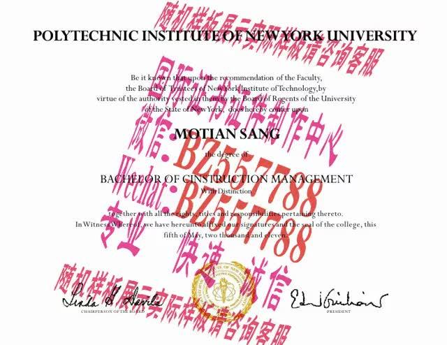 Watch and share 购买西日本工业大学毕业证成绩单[咨询微信:BZ557788]办理世界各国证书证件 GIFs on Gfycat