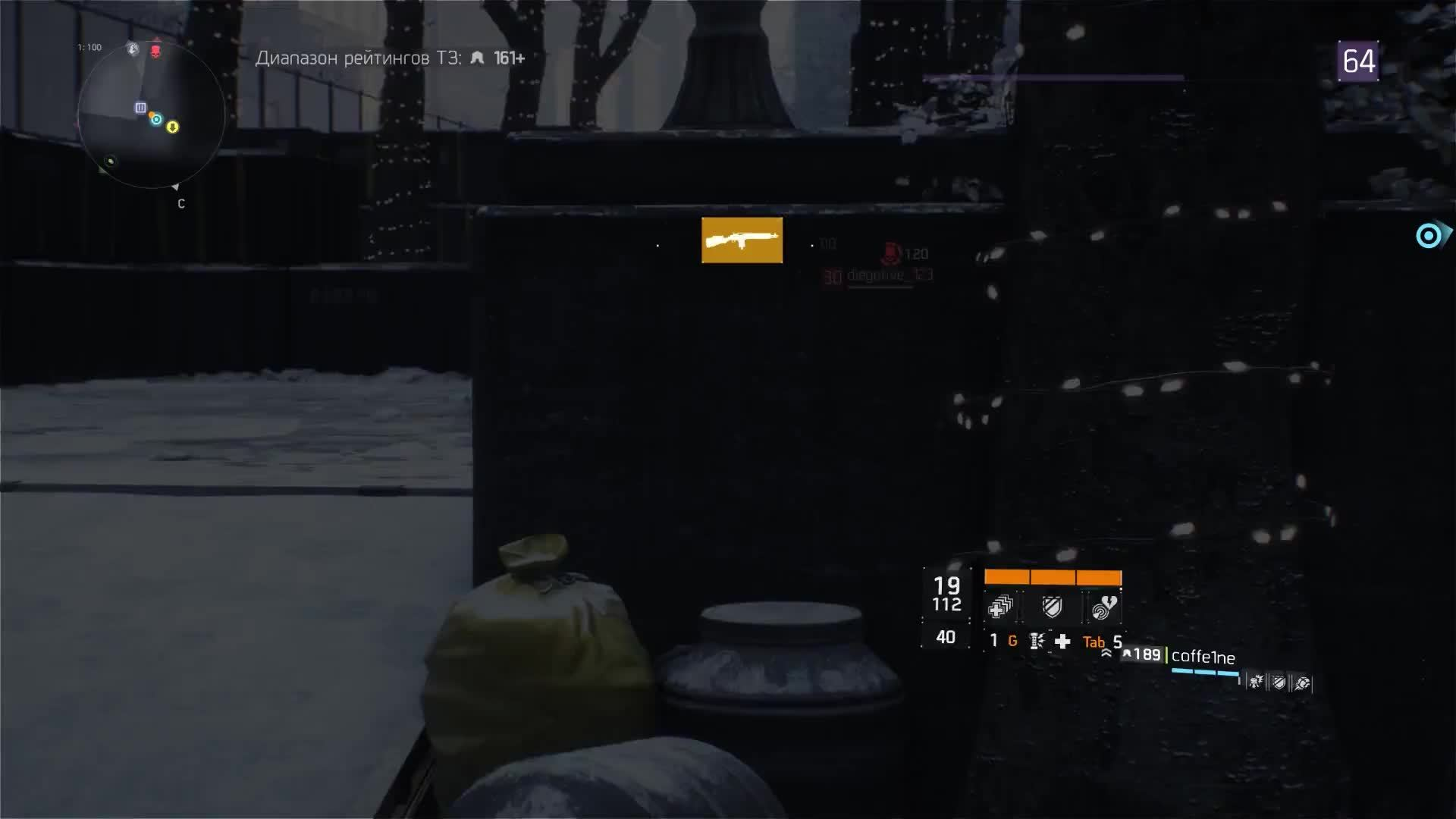 thedivision, Cheater or not GIFs