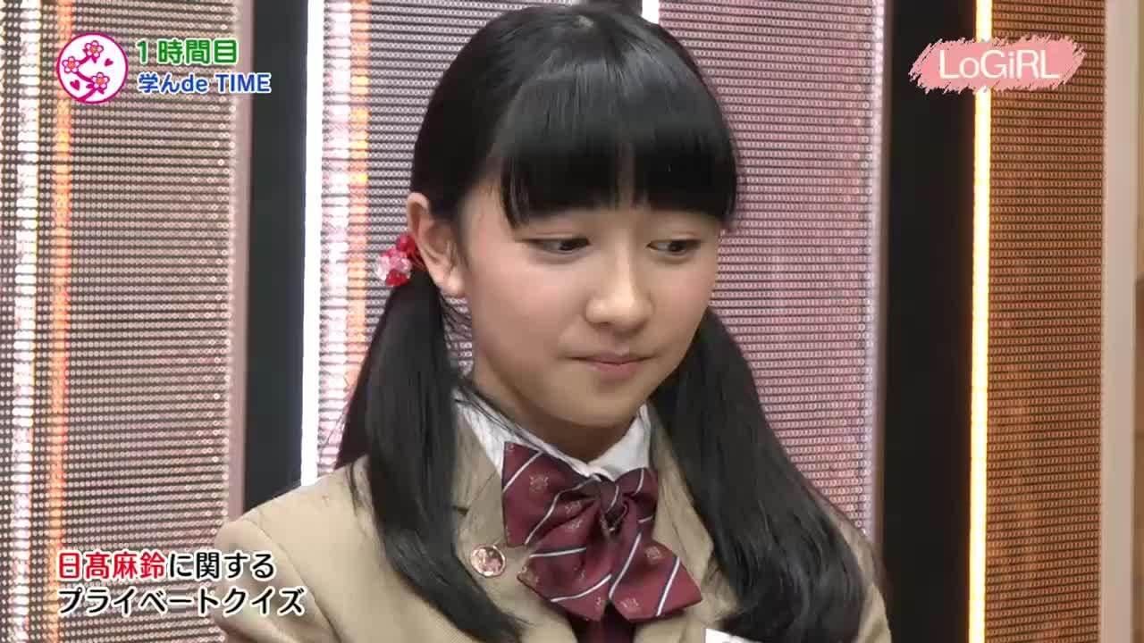sakuragakuin, Aw, she looks so nervous (reddit) GIFs