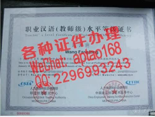 Watch and share 9b1z3-买个假的中国电信通话清单V【aptao168】Q【2296993243】-d9p3 GIFs by 办理各种证件V+aptao168 on Gfycat