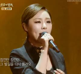 Watch and share And She Did Great GIFs and Mamamoo GIFs on Gfycat