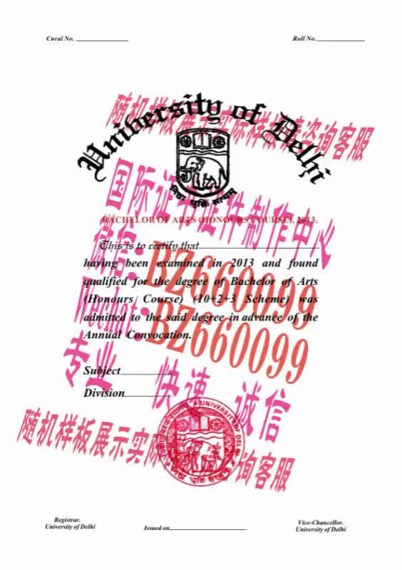 Watch and share 哪里能制作南丹麦大学毕业证成绩单[咨询微信:BZ660099]办理世界各国证书证件 GIFs on Gfycat