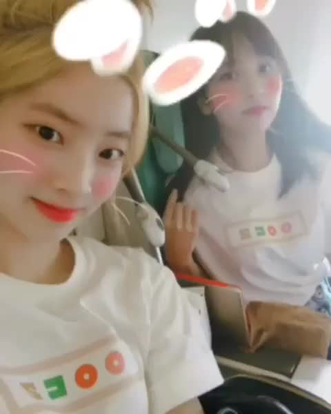 Watch and share Celebs GIFs and Dahyun GIFs by ganachecake on Gfycat