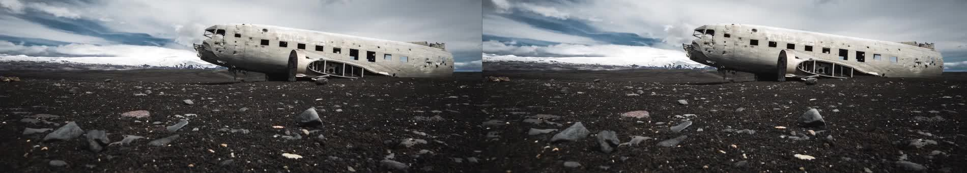 crossview, iceland, Eylenda - Iceland (Crossview Conversion) GIFs