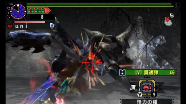 Watch Spin Beam GIF on Gfycat. Discover more Gaming, MHXX, Uniさん, モンハン GIFs on Gfycat