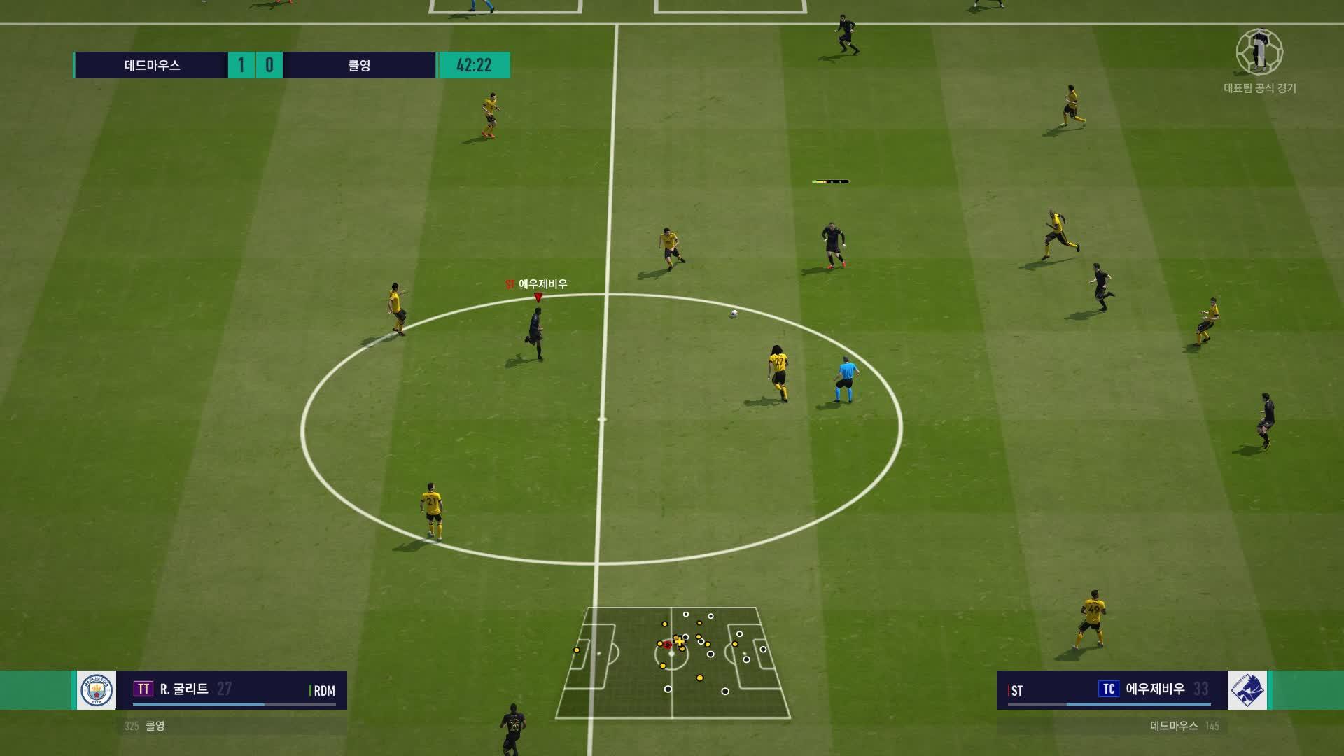 fifa, FIFA Online 4 2019.05.04 - 17.11.33.02.DVR (1) GIFs