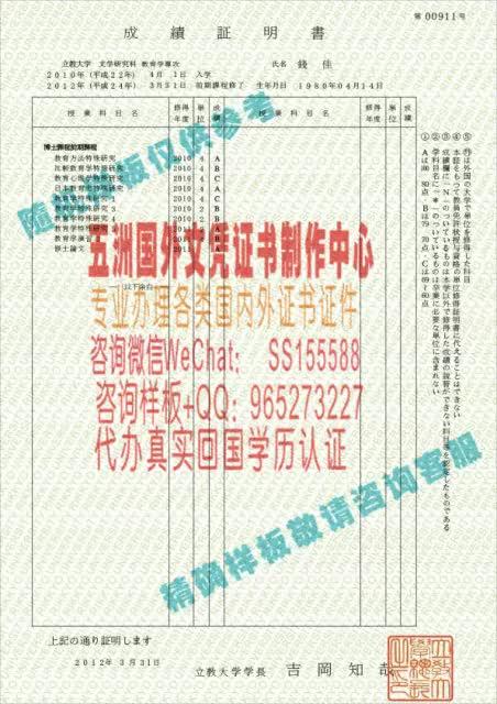 Watch and share 做个假巴西护照[WeChat-QQ-507067086]各种证件制作 GIFs by 各国证书文凭办理制作【微信:aptao168】 on Gfycat