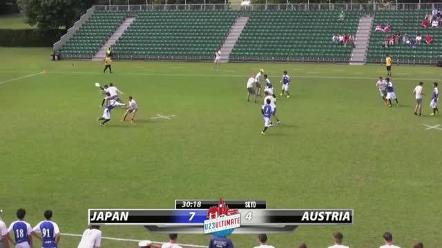Watch WU23 2015 | Japan vs Austria - Quarterfinal (Open) GIF on Gfycat. Discover more Ultimate (Sport), skyd magazine GIFs on Gfycat