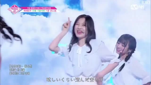 Watch and share Produce48 日本語字幕 GIFs and Love Whisper GIFs by izonefromis on Gfycat