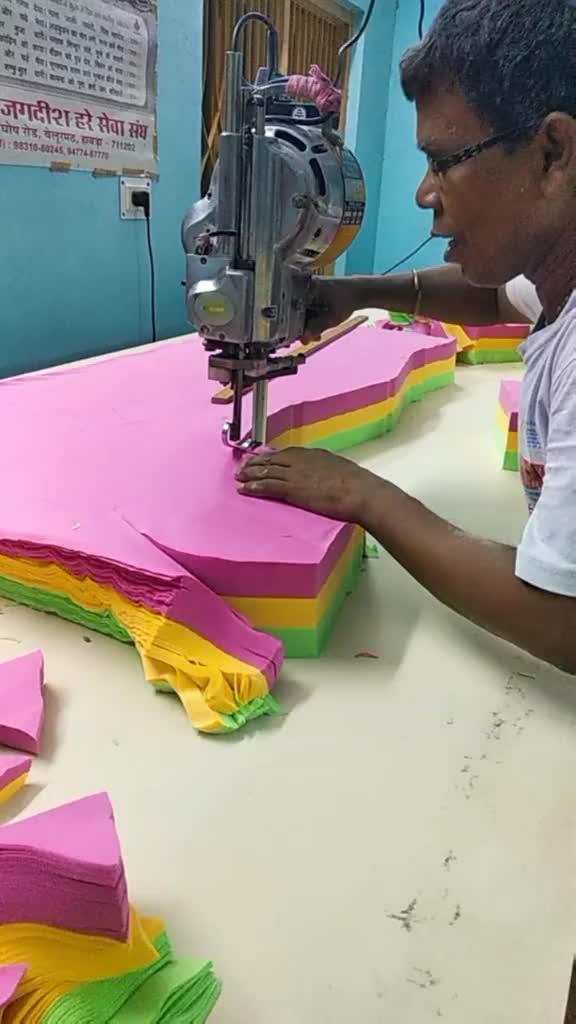 Fabric Cutting GIFs