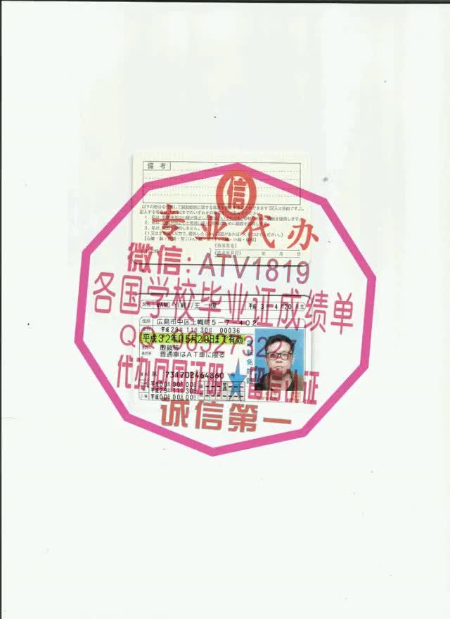Watch and share 办个假加拿大护照[WeChat-QQ-507067086]各种证件制作 GIFs on Gfycat