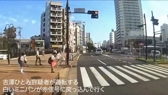 Watch A Normal Day In China GIF by accountnumber6174 (@accountnumber6174) on Gfycat. Discover more related GIFs on Gfycat