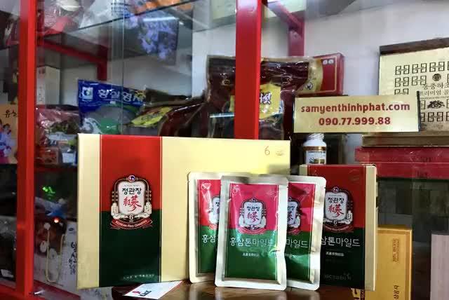 Watch and share Nuoc Hong Sam Cao Cap KGC Plus Mild Hop 30 Goi -5 GIFs on Gfycat