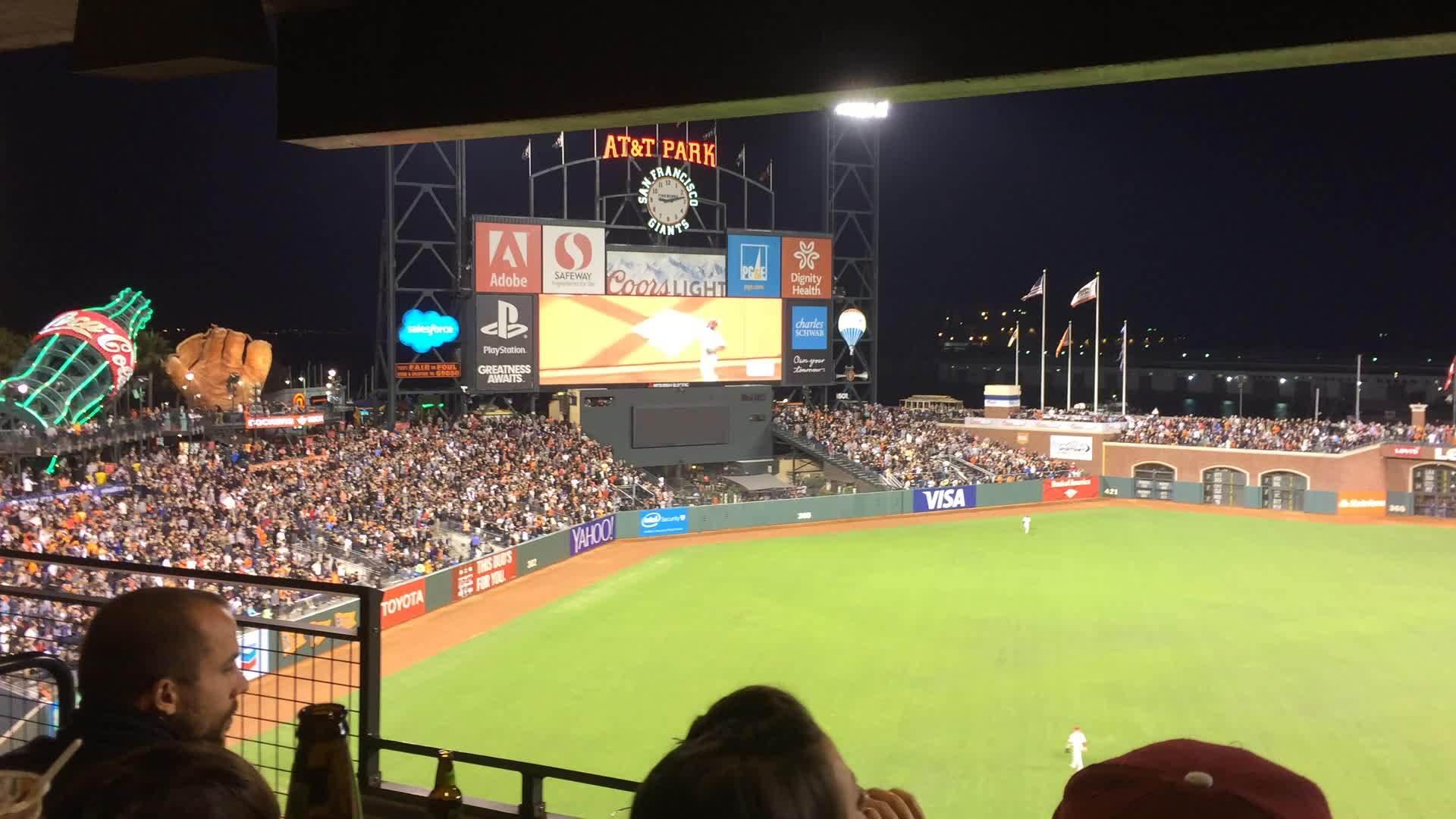baseballgifs, sfgiants, Giants Suite GIFs