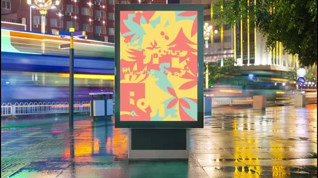 Watch and share Анимированный Плакат Для «Поля Зрения» В Среде GIFs by annbricoto on Gfycat