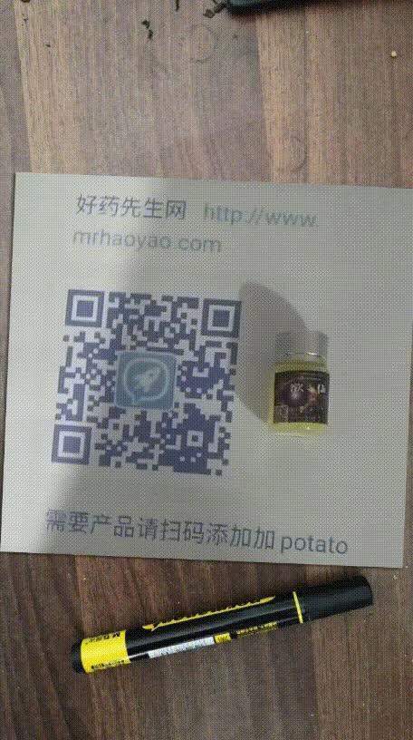 Watch and share 迷药怎么买地址www.474y.com GIFs on Gfycat