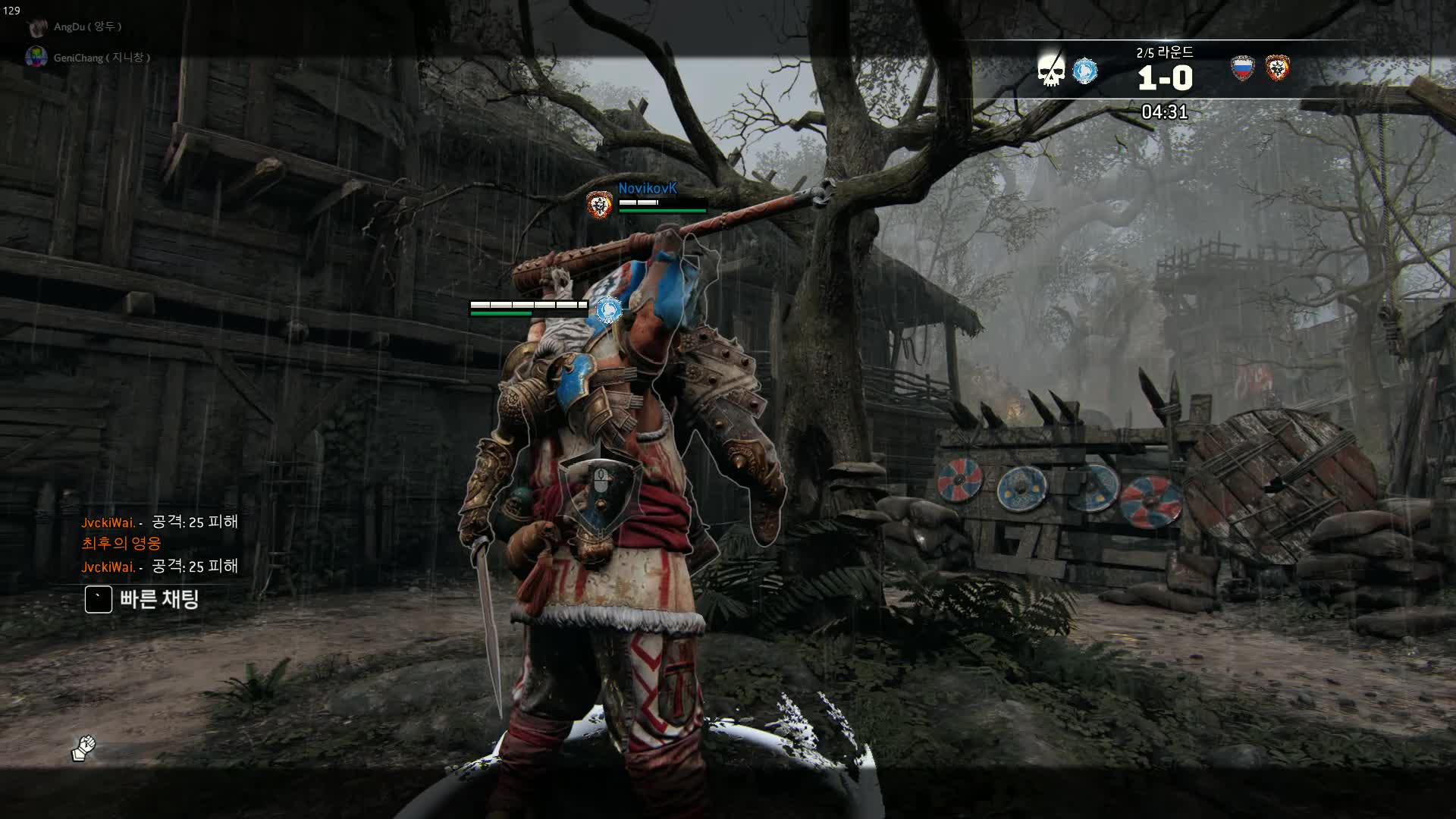forhonor, For Honor 2019.03.27 - 18.13.50.04.DVR GIFs
