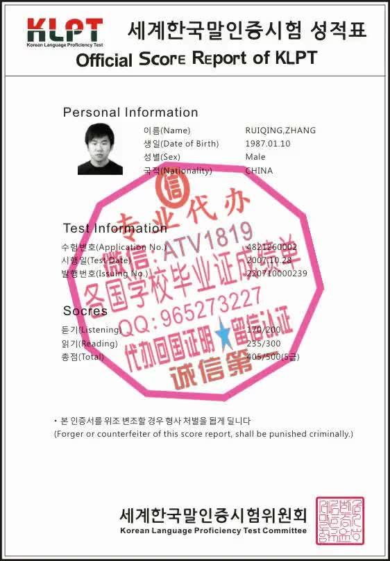 Watch and share 办理鲁昂高等商业学校毕业证[WeChat-QQ-965273227]代办真实留信认证-回国认证代办 GIFs on Gfycat