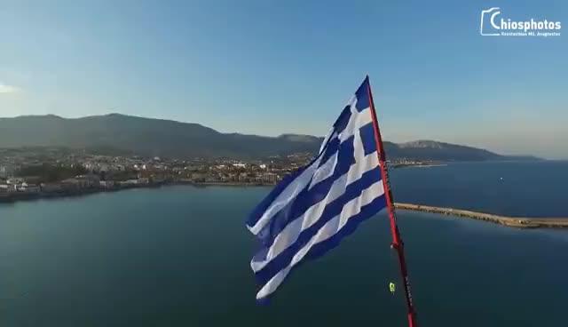 Watch and share Έπαρση Μεγάλης Ελληνικής Σημαίας Στο Λιμάνι Της Χίου - Rising Of Big Greek Flag At Chios Port GIFs on Gfycat