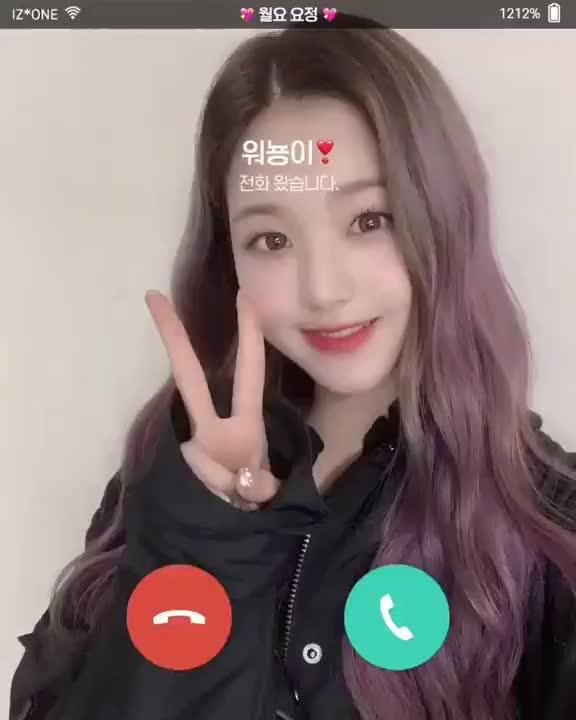 izone, jang wonyoung, wonyoung, 아이즈원, Wonyoung call GIFs