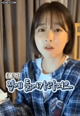 Watch and share 배그 처음 해봤다는 박보영 GIFs on Gfycat