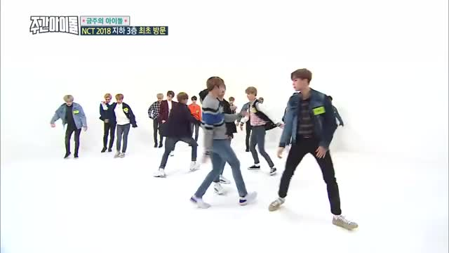 Watch and share (Weekly Idol EP.347) NCT 2018 BLACK On BLACK Complete Ver GIFs on Gfycat