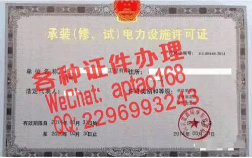 Watch and share 3tndh-办个工商银行存款证明V【aptao168】Q【2296993243】-ztn5 GIFs by 办理各种证件V+aptao168 on Gfycat